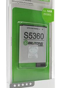 Baterija za Samsung S5360 Galaxy Y Bilitong