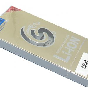 Baterija za Samsung S5830 Galaxy Ace Konfulon