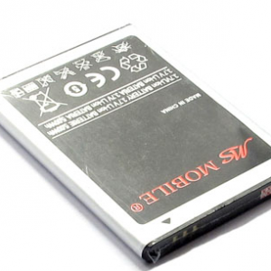 Baterija za Samsung S7500 Galaxy Ace Plus Extreme