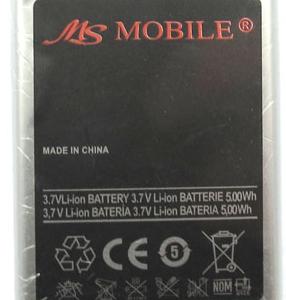 Baterija za Samsung S7500 Galaxy Ace Plus Extreme 2