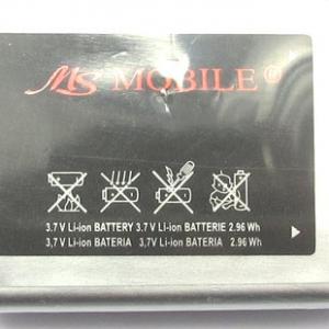 Baterija za Samsung S8300 Wave Extreme 2