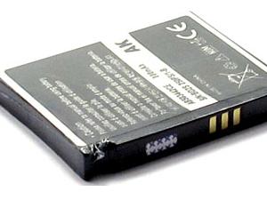 Baterija za Samsung U700 2