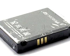 Baterija za Samsung U900 Soul