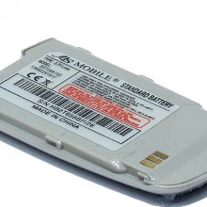 Baterija za Samsung X600