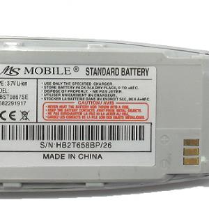 Baterija za Samsung X600 2