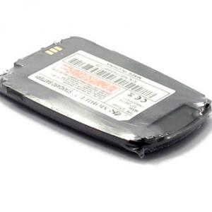Baterija za Samsung Z500 siva - 2