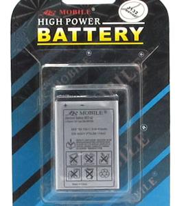 Baterija za Sony Ericsson J132 (BST-42) 4