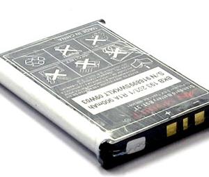 Baterija za Sony Ericsson K750 (BST-37) Extreme
