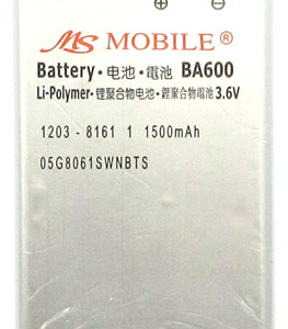 Baterija za Sony Xperia U (BA600) Extreme 2