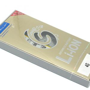 Baterija za iPhone 4G Konfulon