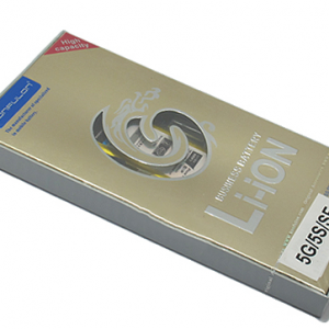 Baterija za iPhone 5G Konfulon
