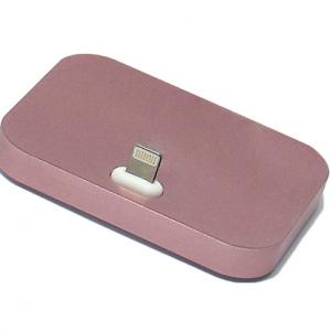 Dock Audio za Iphone 7 roze