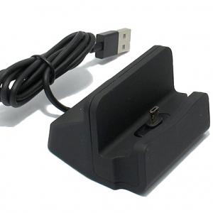 Dock micro sa USB kablom crni
