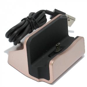 Dock micro sa USB kablom roze