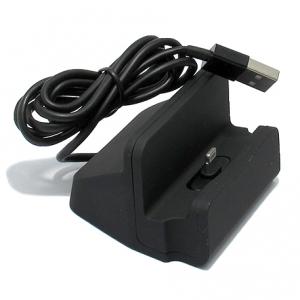 Dock za Iphone 5G 5S 6G 6S sa USB kablom crni