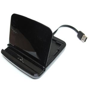 Dock za Samsung G900 Galaxy S5 multi-function black
