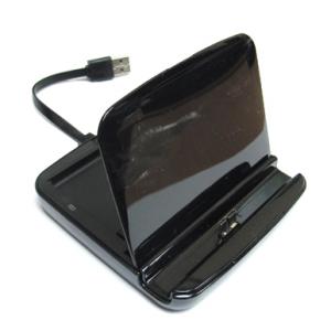 Dock za Samsung G900 Galaxy S5 multi-function black - 2