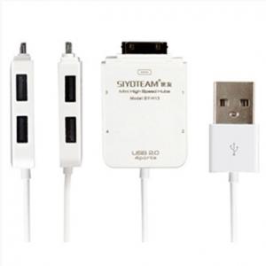 HUB SIYOTEAM SY-H13+punjac za Iphone 4 beli