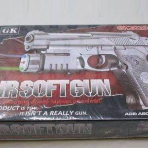 Pistolj na kuglice sa trostrukim laserom GK2025C - NOVO