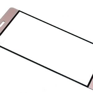 Folija za zastitu ekrana GLASS COLOR za Huawei P9 roze