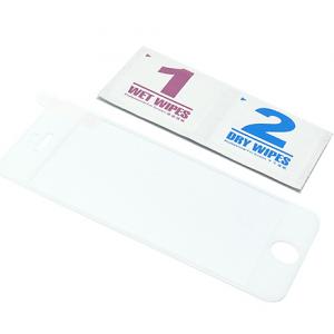 Folija za zastitu ekrana GLASS za Iphone 5G-5S-SE bela