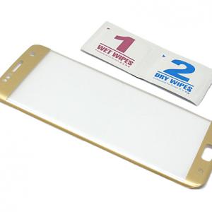 Folija za zastitu ekrana GLASS za Samsung G935 Galaxy S7 Edge zakrivljena zlatna