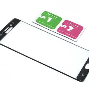 Folija za zastitu ekrana GLASS za Samsung N930F Galaxy Note 7 zakrivljena crna