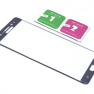Folija za zastitu ekrana GLASS za Samsung N930F Galaxy Note 7 zakrivljena teget