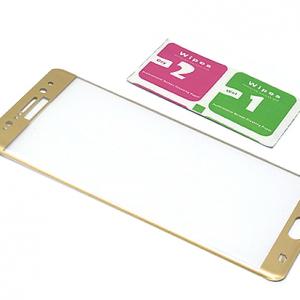 Folija za zastitu ekrana GLASS za Samsung N930F Galaxy Note 7 zakrivljena zlatna