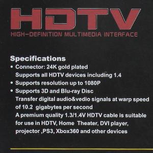 HDMI kabal na HDMI 15m FLAT crni 2
