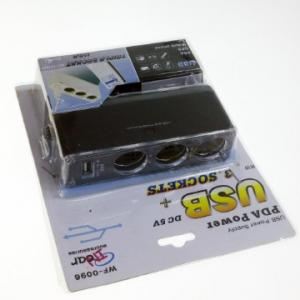 Razdelnik napona za auto + USB - NOVO 2