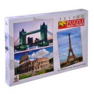 3x1000 puzli - Evropski gradovi
