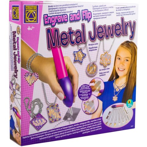 Kreativni set za pravljenje nakita