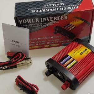 Invertor pretvarač sa 12V na 220V 500W - 3