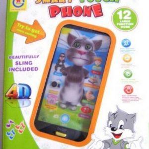 Pametni macak telefon sa puno funkcija