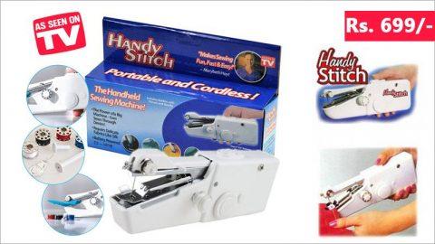 Bežična električna mašina za šivenje Handy Stitch 1