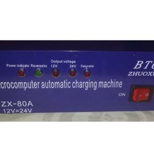 Punjac Akumulatora 12-24V80A BTC BRZO PUNJENJE Automatski 3
