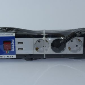 Razdelnik napona sa 3 uticnice + USB NOVO 1