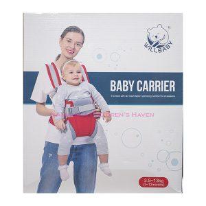 Kengur nosiljka za bebe 5002