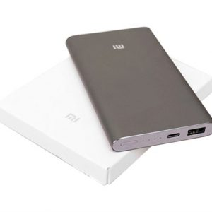 Xiaomi 10000mAh Mi Power Bank Pro (Gold)