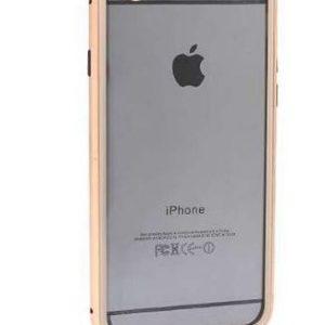 Futrola Full Cover magnetic frame za Iphone 6G-6S zlatna