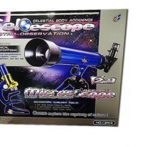 2u1 set za male istazivace,teleskop i mikroskop